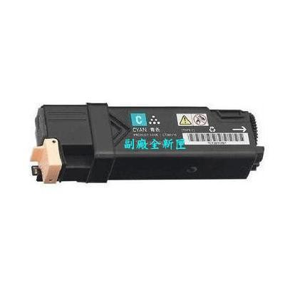 Fuji Xerox DocuPrint CM305df 藍色環保碳粉匣